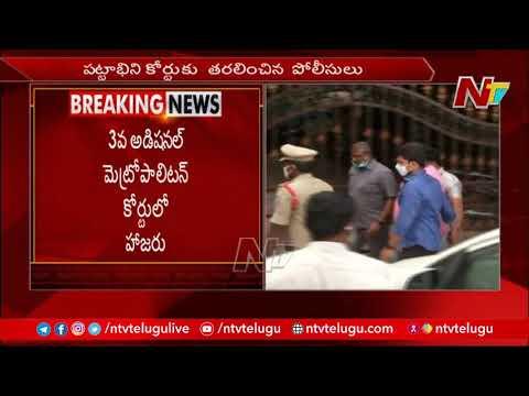 Arrested TDP leader Pattabhi Ram produced in Vijayawada's court