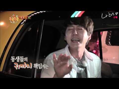 기분좋은 규현 택시 즉석 라이브ㅋㅋ kyuhyun taxi live wild flower