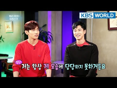 Guerrilla Date with TVXQ [Entertainment Weekly/2018.04.02]