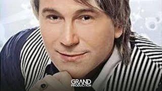 Halid Muslimovic - Nevjesta - (Audio 2007)