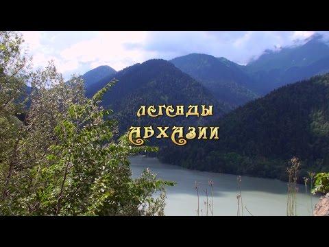 3D ABKHAZIA, Абхазия (Апсны) by Igor Daurov