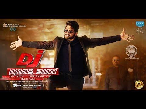 Dhruvaraja-Jagannadh-Trailer----Duvvada-Jagannadham-Malayalam-Trailer