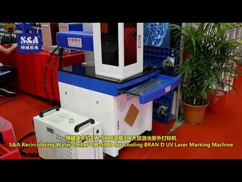 S&A Recirculating Water Chiller CW-5000 for Cooling BRAN D UV Laser Marking Machine