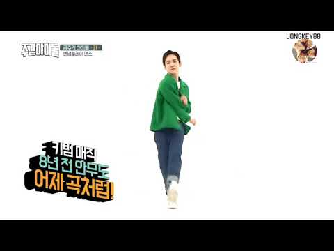 181121 SHINee's Key Random Play Dance (Weekly Idol)