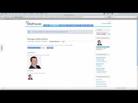 BizTrade.com Video Tour 2 - Managing Your Profile