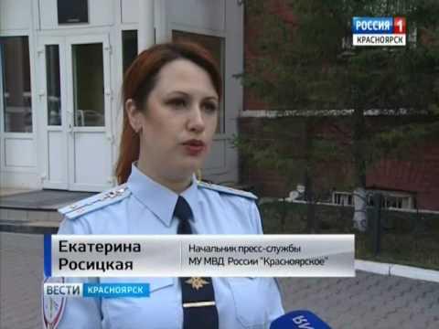Красноярские полицейские задержали двоих мужчин, совершавших квартирные кражи