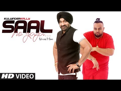 Saal: Kulwinder Kally ft Deep Jandu (Full Song) Bhinda Bawakhel