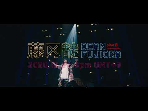 DEAN FUJIOKA Live Streaming 2020