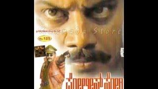 Full Kannada Movie 1996 | Police Story | Saikumar, Girija Lokesh, Nalini.