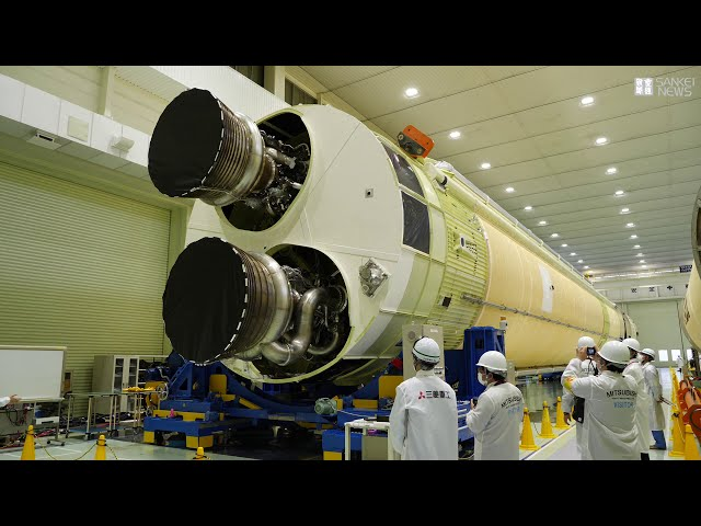 Japan's subsequent mainstay rocket proven to media
