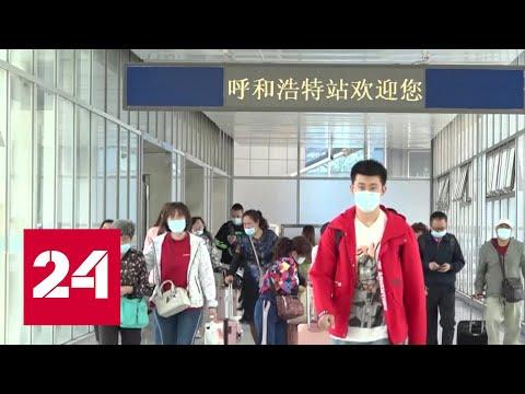 День образования КНР китайцы отметят путешествиями по стране