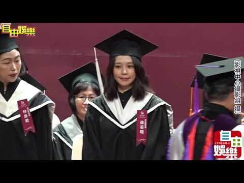 徐若瑄世新大學畢業典禮