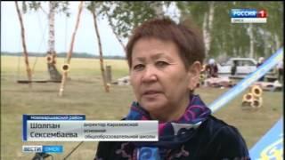 В Омской области появился новый туристический маршрут