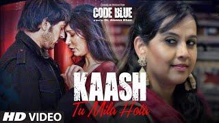 Kaash Tu Mila Hota – Jubin Nautiyal – Code Blue