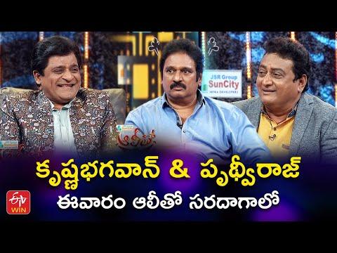 Alitho Saradaga promo ft. comedians Krishna Bhagavan and Prudhvi Raj
