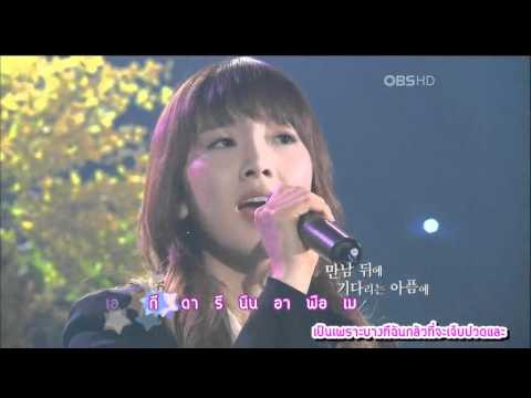 [Live Karaoke] If - Taeyeon snsd [thai subs] Edit credit