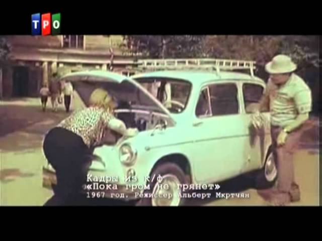 Юбилей автолегенды - «Запорожцу» 60 лет