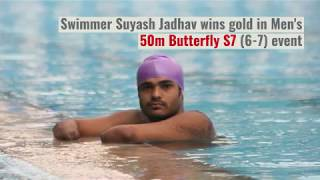 Suyash Jadhav bags gold in swimming; Asian Para Games..