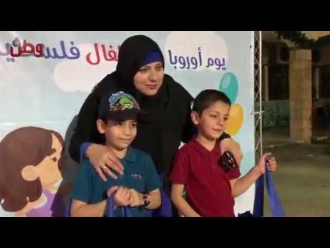 الاتحاد الأوروبي يحتفل بيوم أوروبا مع أطفال الـSOS في بيت لحم ورفح