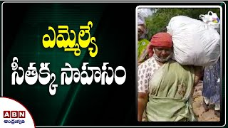 MLA Seethakka walks 10 km through forest to help tribals..