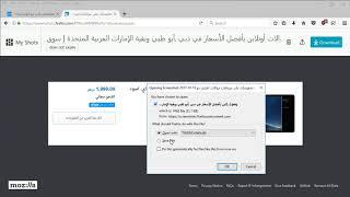 أداة جديدة على فايرفوكس لحفظ لقطات من صفحة الإنترنت كصورة - YouTube