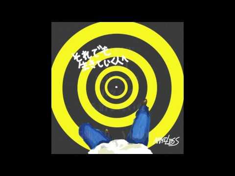 NAMELESS 2ND MINI ALBUM「それでも生きていく人へ」 ダイジェスト
