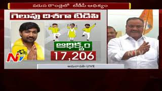 Minister Atchannaidu speaks to media about TDP majority in..