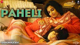 Paheli – Shreya Ghoshal – Shakuntala Devi