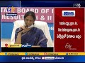 Telangana intermediate results released by education minister Sabitha Indra Reddy