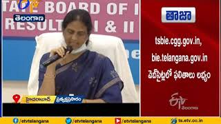 Telangana intermediate results released by education minis..