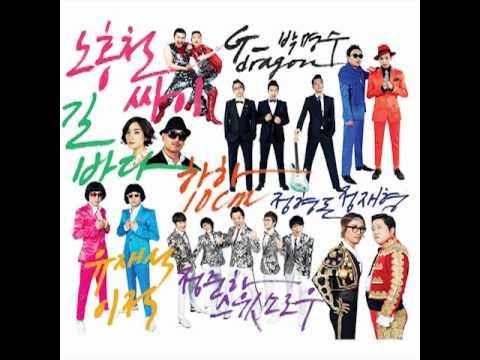 03. 바람났어 花天酒地 feat.박봄[朴春] - GG(박명수 & G-Dragon)