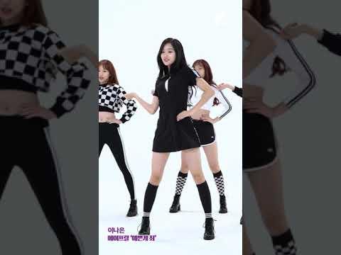 [1theK Dance Cover Contest] APRIL(에이프릴) _ NAEUN(나은 직캠ver)