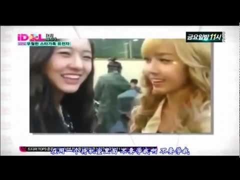 【中字】111102 Jessica(SNSD),Krystal (Fx) -Best Family Idol No.1