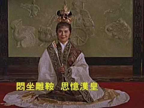 Lawmovieworld 10 : (65)  楊燕.. 王昭君