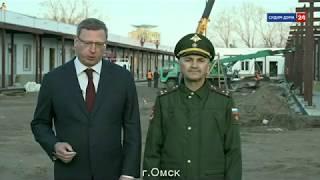 Александр Бурков принял участие в видеоконференции с Владимиром Путиным по борьбе с COVID-19