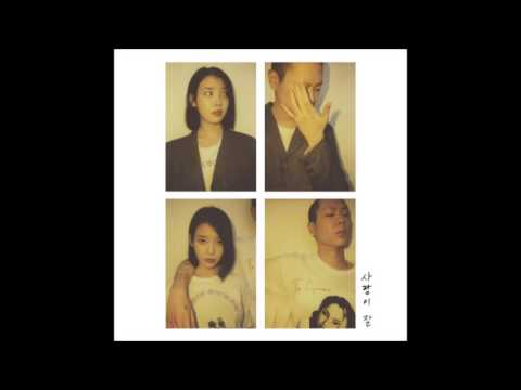 [Audio] 아이유 -  사랑이 잘 (With. 오혁), IU - Can't Love You Anymore (With. OHHYUK)