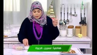 شركسية بعين الجمل - قطايف بالقشطة - فطائر البطاطس والجبنة - نجلاء الشرشابى - افطار رمضان