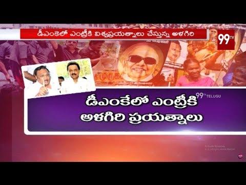 DMK chief Karunanidhi's estranged son Alagiri may join BJP
