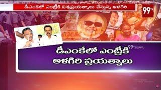 DMK chief Karunanidhi's estranged son Alagiri may join BJP..