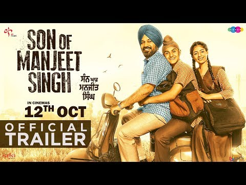 Son Of Manjeet Singh - Official Trailer - Gurpreet Ghuggi - Kapil Sharma