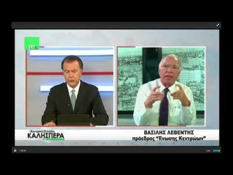Β. Λεβέντης / TRT Θεσσαλίας, με το Σ. Πολύζο / 16-7-2018