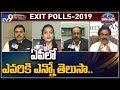 Lagadapati Survey Vs CPS Survey on AP election results 2019 - TV9