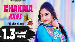 Chakma Rkat – Rishi Dhillon