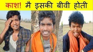 Prince Kumar Comedy   Hindi Comedy   PRIKISU - 151    Vigo Video