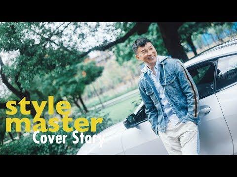 style master 型格57期 封面人物 –  Isaac Chen 陳鎮川