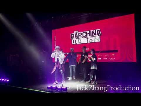 2019中国新说唱(The Rap Of China)加拿大总决赛抢麦赛完整版