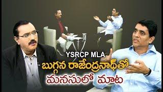Special Interview with YSRCP MLA Buggana Rajendranath- Man..