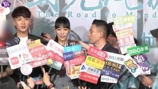 VietSub PV 29/8: Kha Chấn Đông giới thiệu Phim Tạm biệt Ngõa Thành- The Road to Mandalay