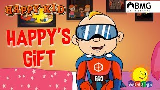 Happy Kid | Happy's Gift | Episode 149 | Kochu TV | Malayalam