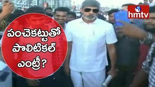Jagapathi Babu made sensational comments, to launch new po..